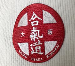 平成28年07月24日(日)の稽古時間変更のお知らせ